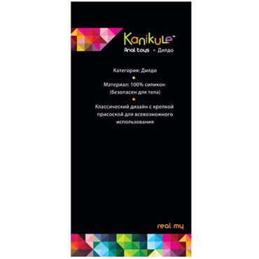 Kanikule Real My, 16 см Анальный фаллоимитатор на присоске
