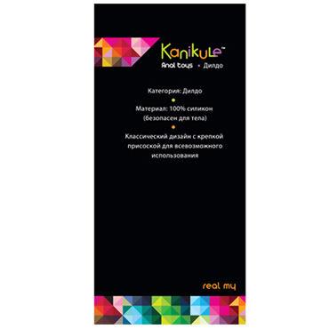 Kanikule Real My, 17 см Анальный бесшовный фаллоимитатор