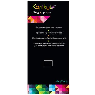 Kanikule My Toy Medium, фиолетовый Анальная пробка с вибрацией