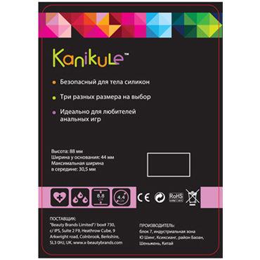 Kanikule My Toy Small, фиолетовый Анальная пробка с присоской