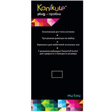 Kanikule My Toy Large, фиолетовый Анальная пробка с вибрацией