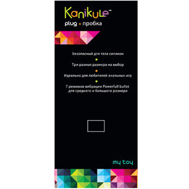Kanikule My Toy Large, черный Анальная пробка с вибрацией