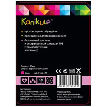 Kanikule эрекционное кольцо Из эластичного материала