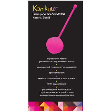 Kanikule My Ball One Со смещенным центром тяжести