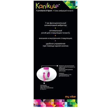 Kanikule вибратор Для стимуляции точки G