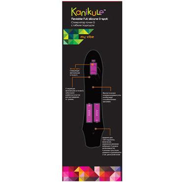 Kanikule вибратор, черный С гибким стержнем
