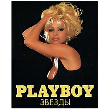 Playboy. Звезды Фотоальбом с обнаженными знаменитостями