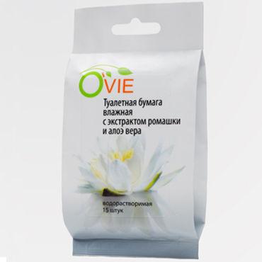 Ovie туалетная бумага Влажная, с ромашкой и алоэ