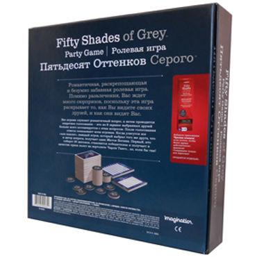 Fifty Shades of Gray настольная игра По мотивам знаменитого эротического романа