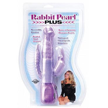Pipedream Rabbit Pearl Plus С анальным и клиторальным стимуляторами
