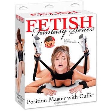 Pipedream Position Master Фиксаторы для рук и ног