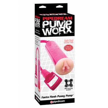 Pipedream Fanta Flesh Мужская помпа с уплотнителем-вагиной