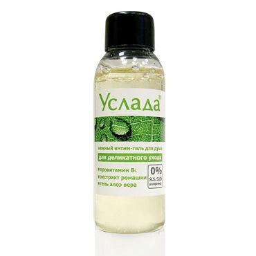 Bioritm Услада, 50мл Гель для интимной гигиены bioritm intim classic 60 мл с алое вера и витамином е