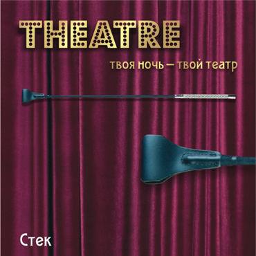 ToyFa Theatre Стек С небольшим шлепком sexus вибратор 18 см фиолетовый рельефный узор водонепроницаемый