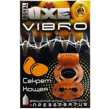 Luxe Vibro Секрет Кощея, оранжевое Комплект из виброкольца и презерватива mingliu презерватив кондом полный комплект 24 шт