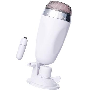 Toyfa A-toys Masturbation Cup, белый Мастурбатор в колбе с присоской и вибрацией adult male soft masturbators realistic pussy masturbation cup sex toys 360374