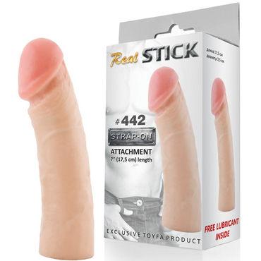 Toyfa RealStick № 442 Реалистичная насадка к трусикам, 17,5 см toyfa realstick 121