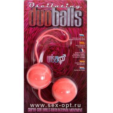 Dream toys Шарики розовые Мягкие, вагинальные презервативы спринг контур 3 контурные