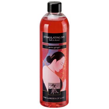 Shiatsu Stimulating Sin Yuzu Ginger, 250 мл Гель для душа и ванны имбирь интимный массажный гель 2 в 1 hot bio 200 мл