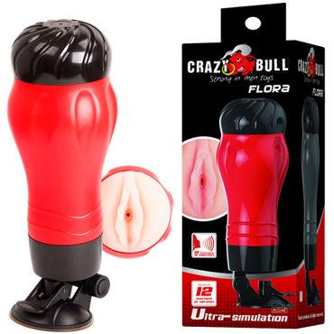 Baile CrazyBullFlora Мастурбатор вагина с вибрацией мастурбатор вагина с вибрацией
