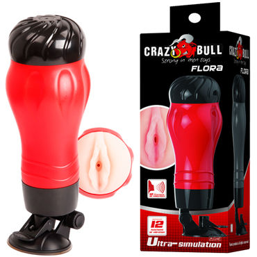 Baile CrazyBullFlora Мастурбатор вагина с вибрацией baile crazybulldelia мастурбатор на присоске с вибрацией