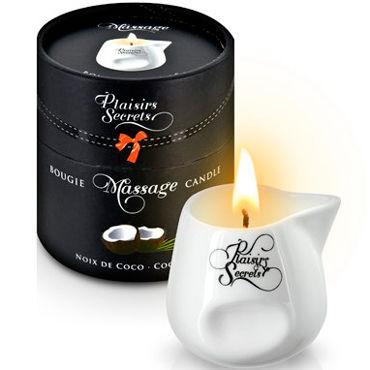 Plaisirs Secrets Massage Candle Coconut, 80мл Свеча массажная Кокос plaisirs secrets massage candle pomegranate 80мл свеча массажная спелый гранат