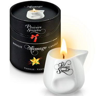 Plaisirs Secrets Massage Candle Vanilla, 80мл Свеча массажная Ваниль shunga massage candle intoxicating chocolate 170мл массажная свеча пьянящий шоколад