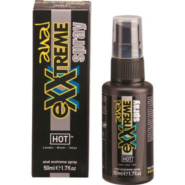 Hot Exxtreme Glide Anal Spray, 50 мл Силиконовый спрей для анального секса игрушка для анального секса sex machine partsfemale g twi v00066