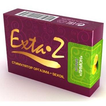 Desire Exta-Z, 1,5мл Интимное масло с ароматом лимона desire массажное масло 150 мл разогревающее