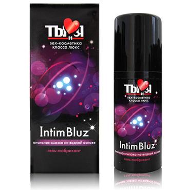Bioritm Intim Bluz, 50 мл Анальная смазка на водной основе bioritm intim classic 60 мл с алое вера и витамином е