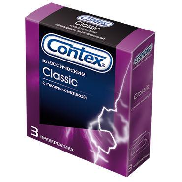 Contex Classic, 3 шт Презервативы классические elasun импортные презервативы 24 3 2 шт