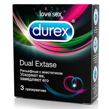 Durex Dual Extase, 3 шт Презервативы для одновременного достижения оргазма обоими партнерами contex classic 3 шт презервативы классические