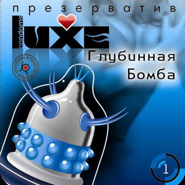 Luxe Maxima Глубинная Бомба Презервативы с усиками и тугим кольцом luxe седьмое небо презервативы с усиками