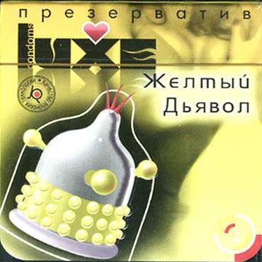 Luxe Maxima Желтый Дьявол Презервативы с усиками и шариками пикантные штучки большая анальная пробка серебристая с розовым кристаллом