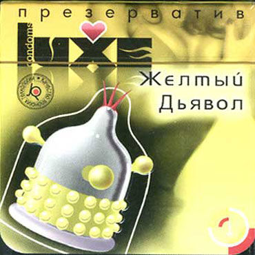 Luxe Maxima Желтый Дьявол Презервативы с усиками и шариками luxe кричащий банан презервативы с шариками