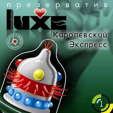 Luxe Maxima Королевский Экспресс Презервативы с усиками и шариками luxe кричащий банан презервативы с шариками