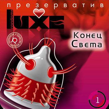 Luxe Maxima Конец Света Презервативы с усиками презерватив luxe maxima желтый дьявол 1
