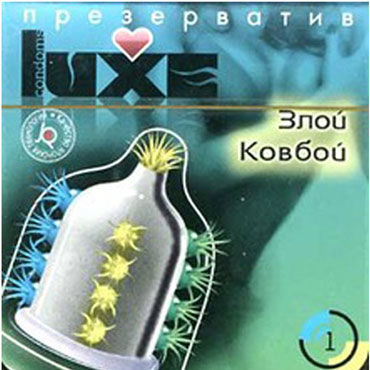 Luxe Maxima Злой Ковбой Презервативы с усиками презерватив luxe exclusive ночной разведчик 1