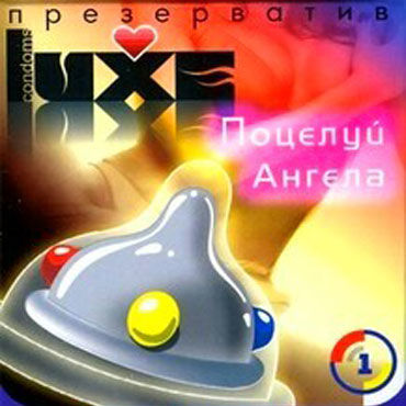 Luxe Поцелуй ангела Презервативы с шариками luxe кричащий банан презервативы с шариками
