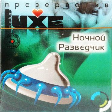 Luxe Ночной разведчик Презервативы с усиками luxe кричащий банан презервативы с шариками