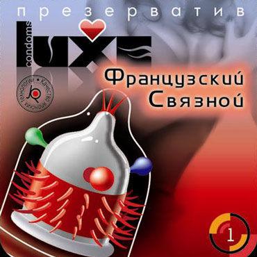 Luxe Maxima Французский Связной Презервативы с усиками и шариками черное платье maxima xxl 3xl