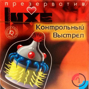 Luxe Maxima Контрольный Выстрел Презервативы с усиками и шариками luxe maxima аризонский бульдог презервативы с усиками и шариками