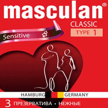 Masculan Classic Sensitive Презервативы классические sexus funny five вибратор оранжевый на присоске 5 режимов вибрации