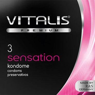 Vitalis Sensation Презервативы с кольцами и пупырышками dream toys вибровтулка прозрачная водонепроницаемая