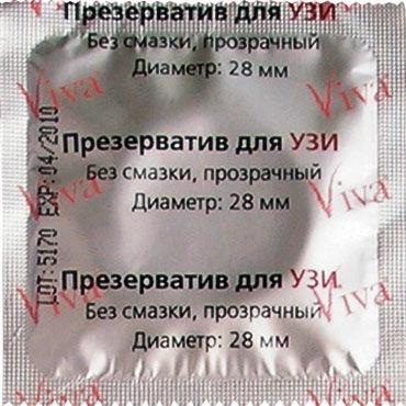 Фото - Viva для УЗИ Презервативы для узи визит презерватив для узи 1шт