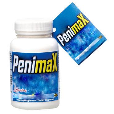 Cobeco Penimax Средство для мужчин waname lubricant лубрикант waname cooling с охлаждающим эффектом на водной основе 100 мл