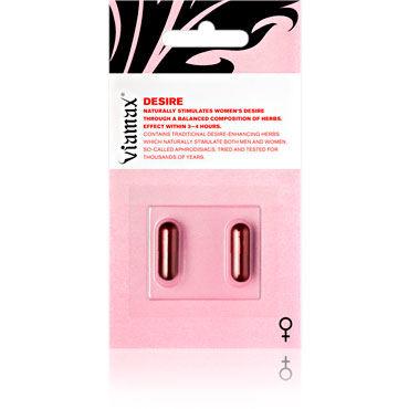 Viamax Desire, 2 шт Возбуждающие капсулы для женщин viamax silicon glide 70 vk з