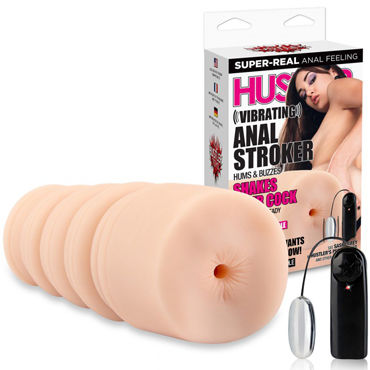Hustler Vibrating Anal Stroker, телесный Мастурбатор вибропопка от Sasha Grey prostate massager vibrating anal plug 12 mode silicone anal sex toy anal vibrator butt plug erotic sex product for women