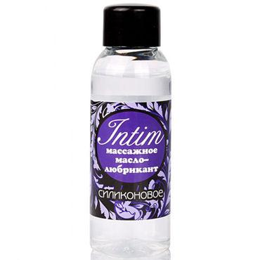 Bioritm Intim, 50 мл Массажное масло - любрикант bioritm lovespray comfort 18 мл охлаждающий анальный спрей любрикант