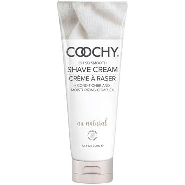 Classic Erotica Coochy Oh So Smooth Shave Cream Au Natural, 213 мл Увлажняющий комплекс без аромата увлажняющий комплекс coochy floral hazel 213 мл